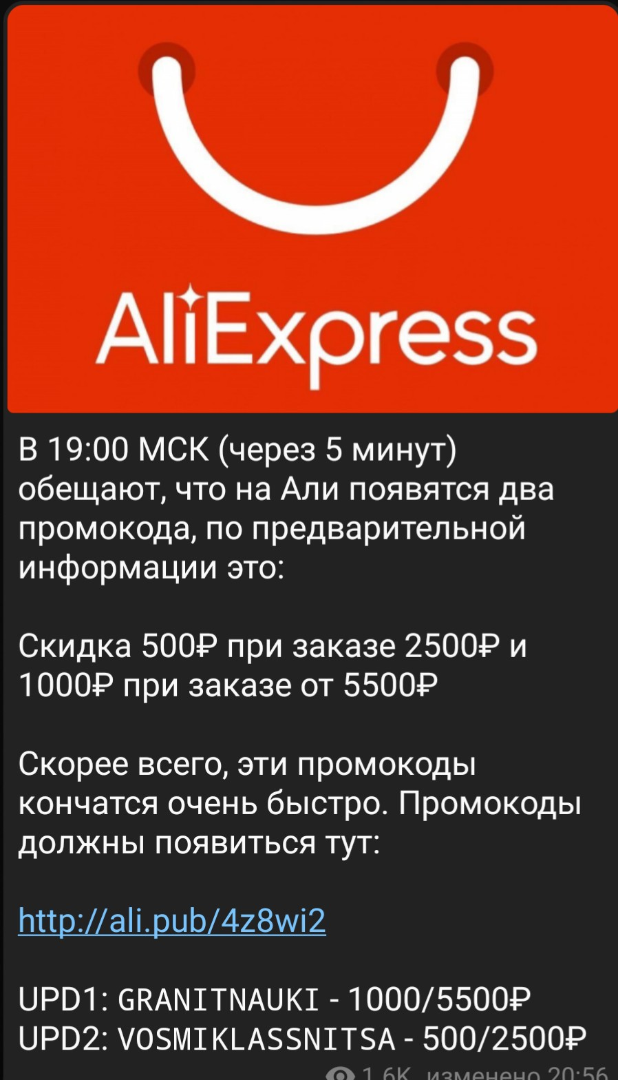 Screenshot_2020-08-05-21-08-19-1619613292_EDIT_1.jpg