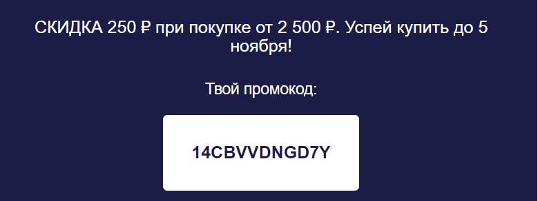 upload_2020-10-6_18-18-53.png