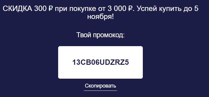 upload_2020-10-7_16-27-40.png