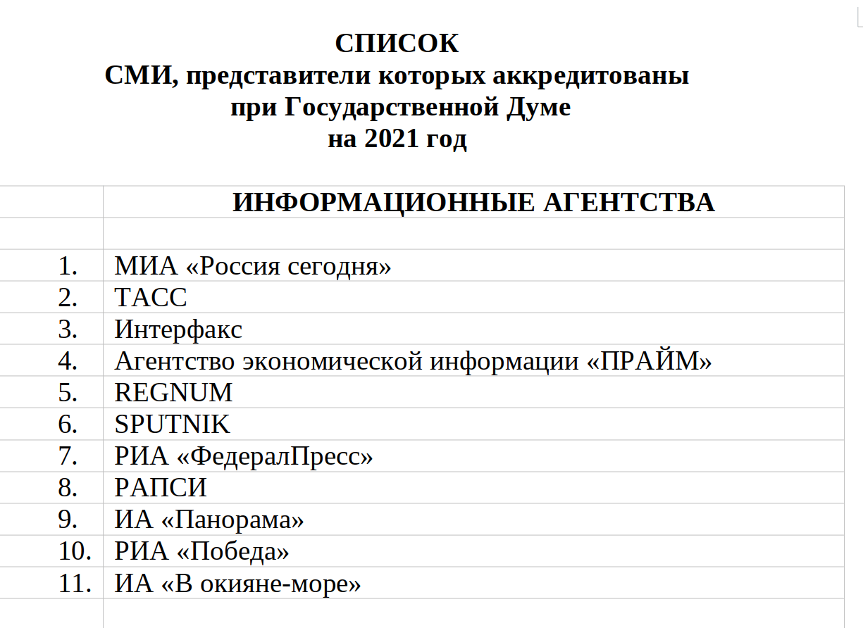 2021-04-2118:07.png