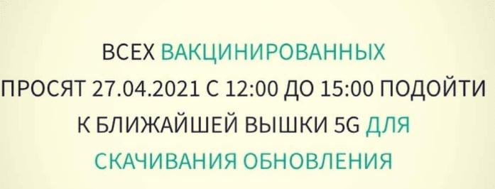 изображение_2021-04-27_160410.png