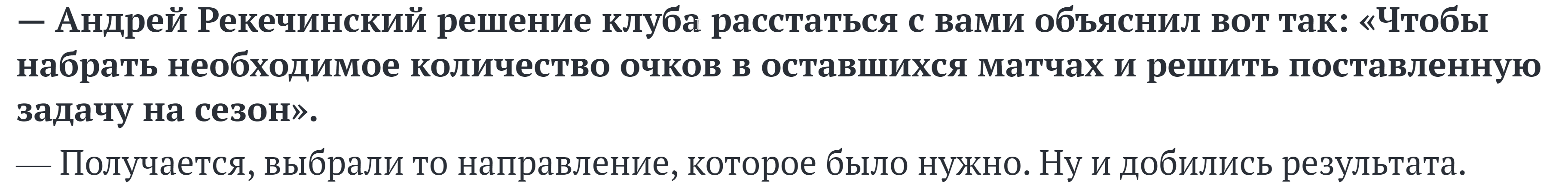 2021-05-19 16_50_57-Р.png