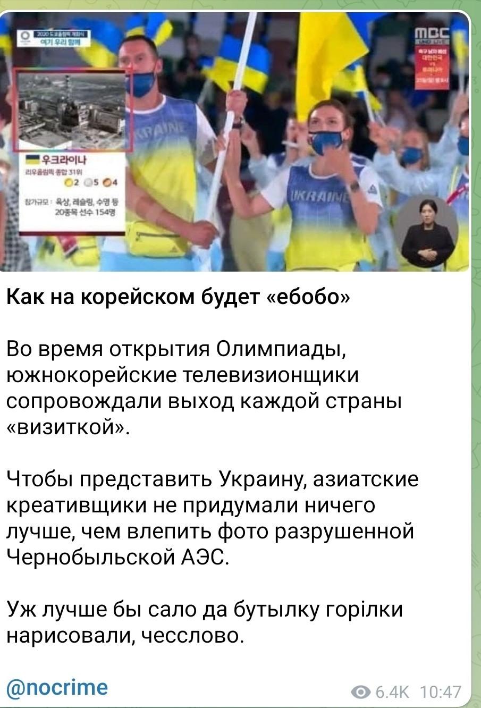 Screenshot_20210726-144816__01__01.jpg